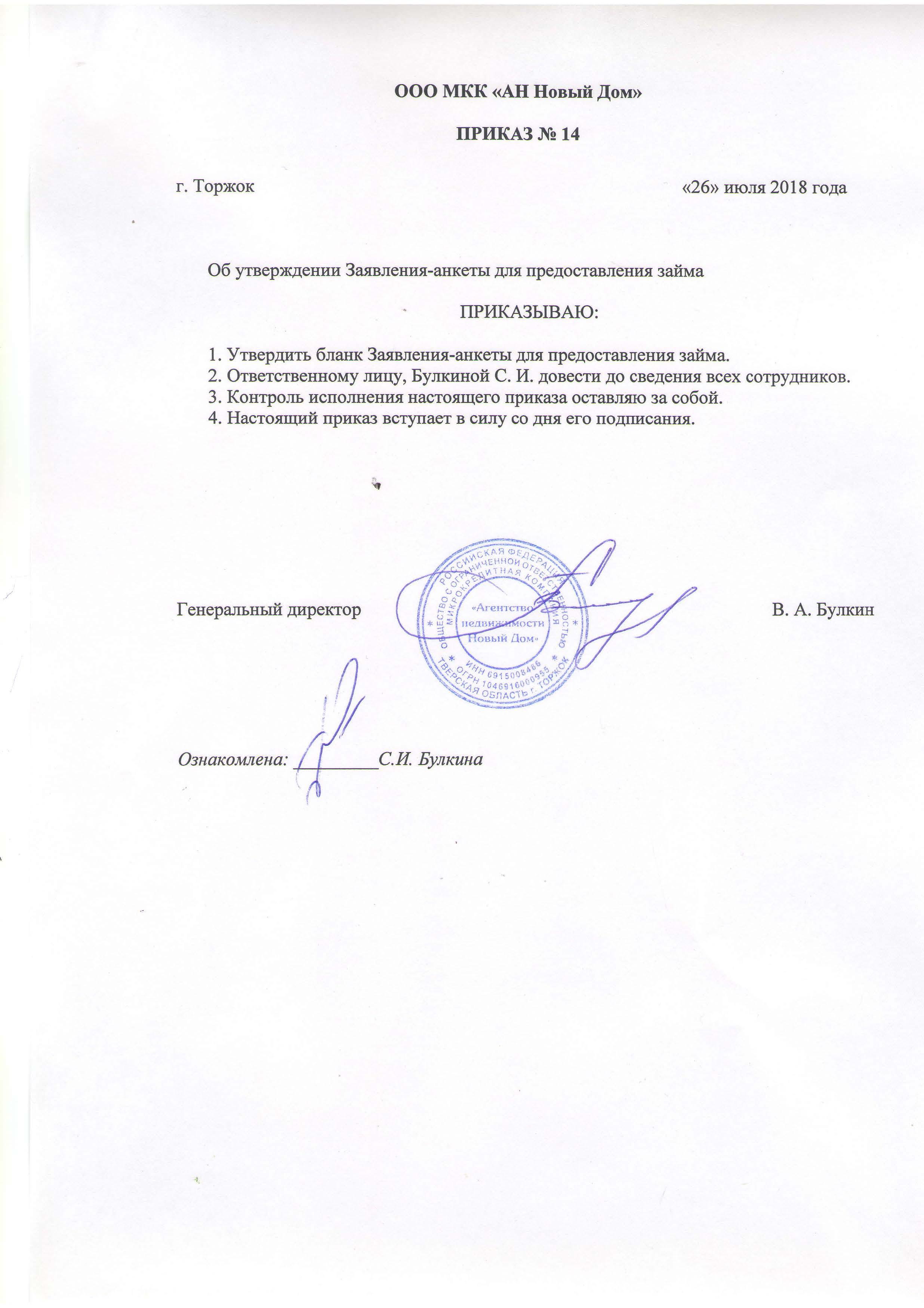 Кредит онлайн на карту в Украине от Кэшинского