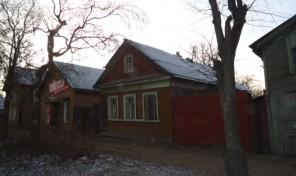 Дом с земельным участком г. Торжок,ул Дзержинского, 85